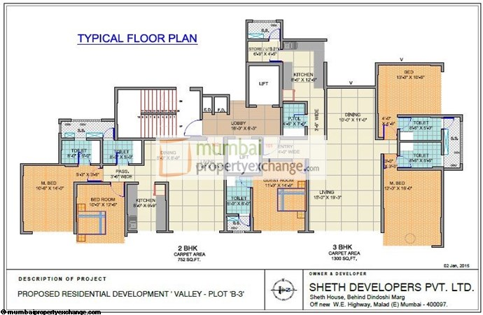 Sheth Aiyana Floor Plan