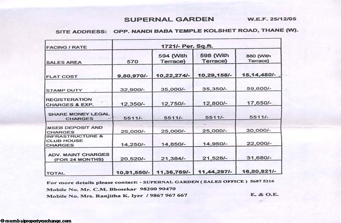 Supernal Garden Price Sheet