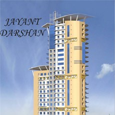 Shree Jayant Darshan