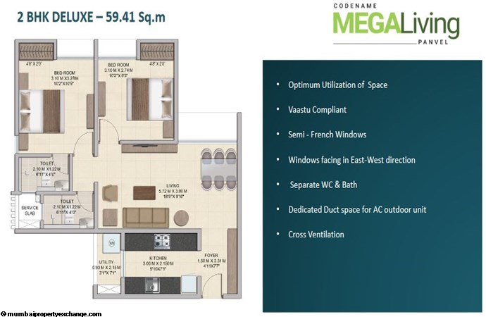 Wadhwa Wise City Wise City 2BHK Deluxe Plan