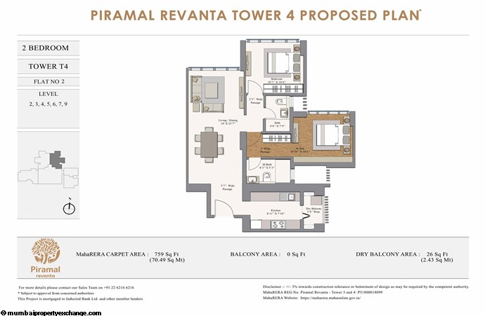 Piramal Revanta  Piramal-Revanta-T4-2BHK-unit-2