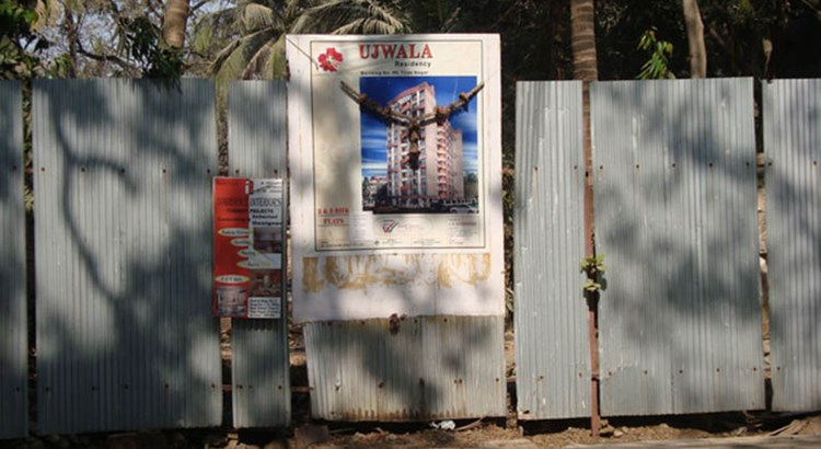 Ujwala Residency 6 Feb 2009