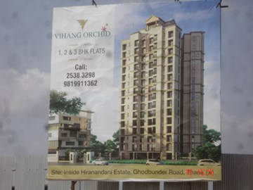 Vihang Orchid, Thane West