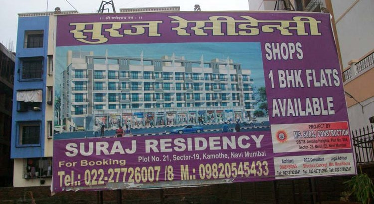 Suraj Residency 27 July 2009