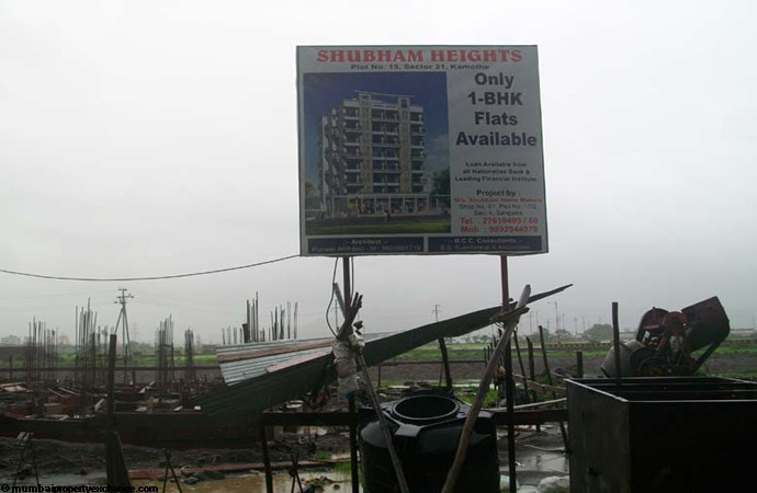 Shubham Heights Main Image