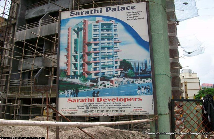 Sarathi Palace 27 July 2009