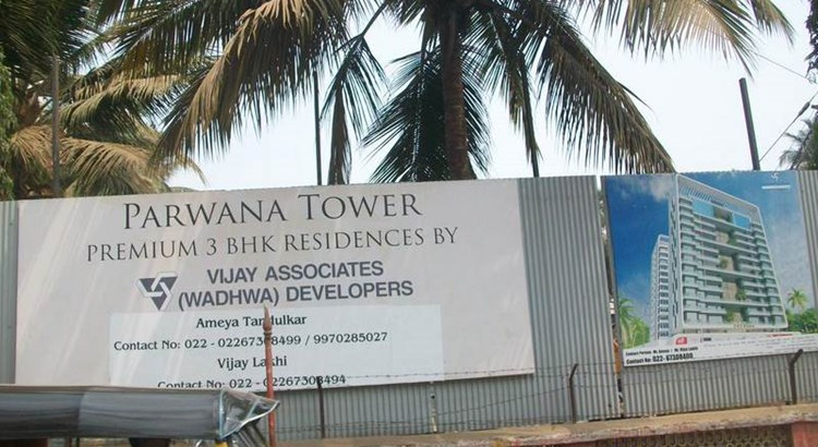 Parwana Tower 7th March 2010