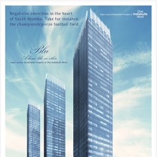 Indiabulls Blu Tower A