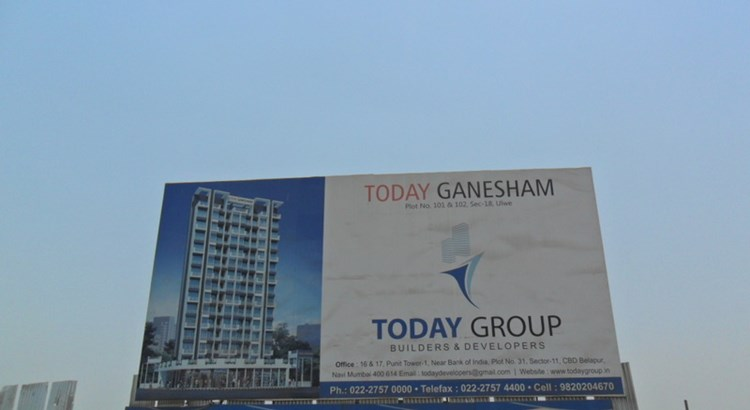 Today Ganesham Floor Plan 1
