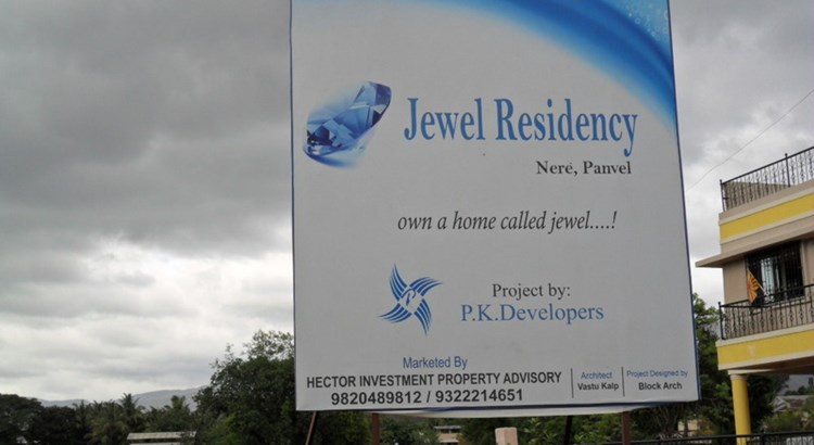 Jewel Residency
