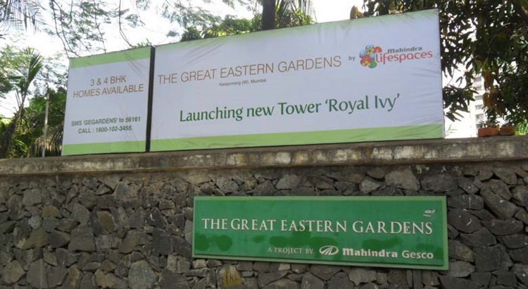 The Great Eastern Garden 29 Nov 2011