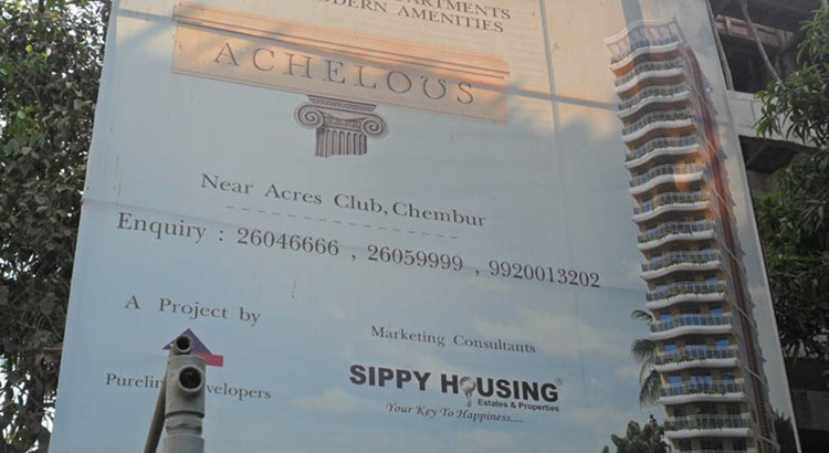 Achelous 12 Jan 2012
