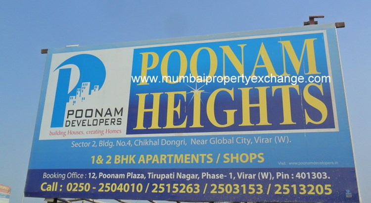 Poonam Heights 2nd Feb 2012