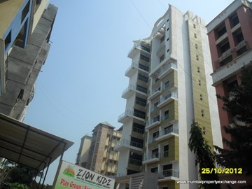 Galaxy Shelter, Nerul