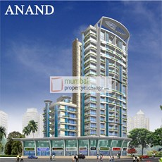 Anand Tower