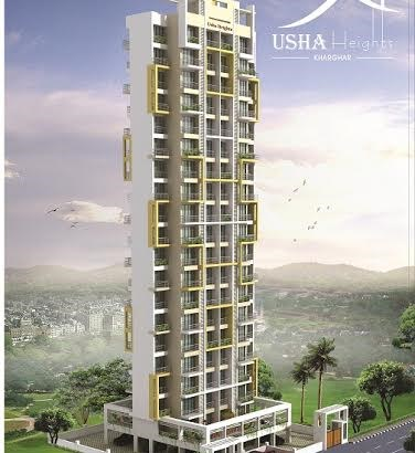 Usha Height