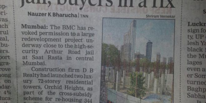 Bmc policies go bad to worse