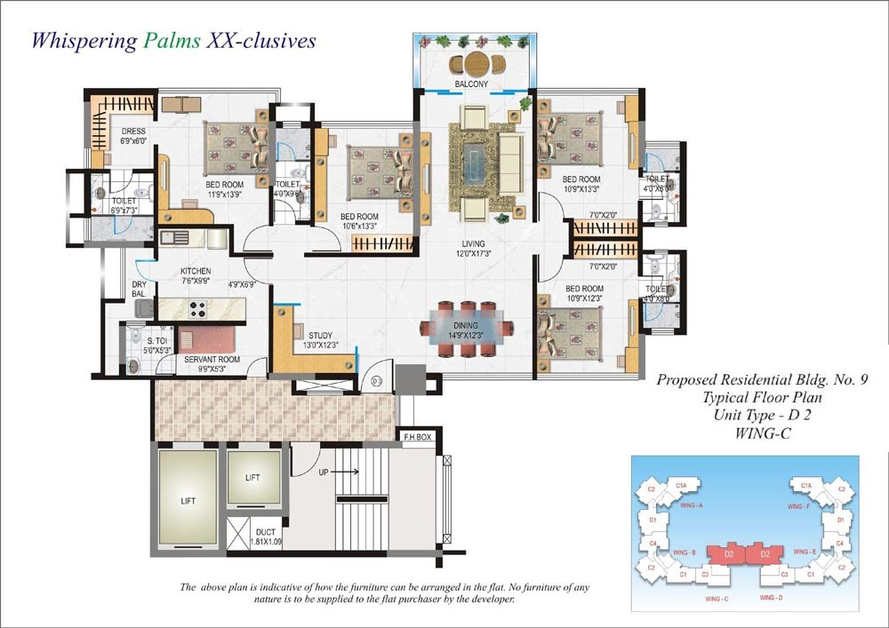 Whispering Palms Floor Plan VI