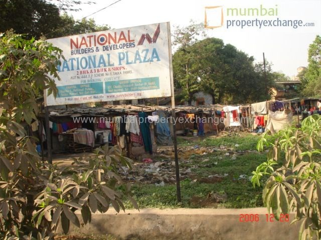 National Plaza 21 Dec 2006