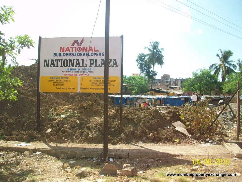National Plaza 5 June 2010