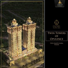 Empire Towers