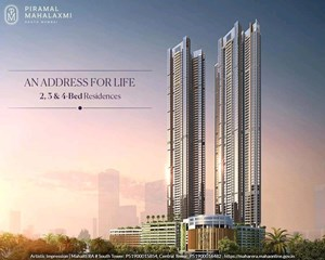 Piramal Mahalaxmi Central Tower image