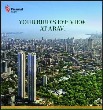 Piramal Aranya Arav, Byculla by Piramal Realty