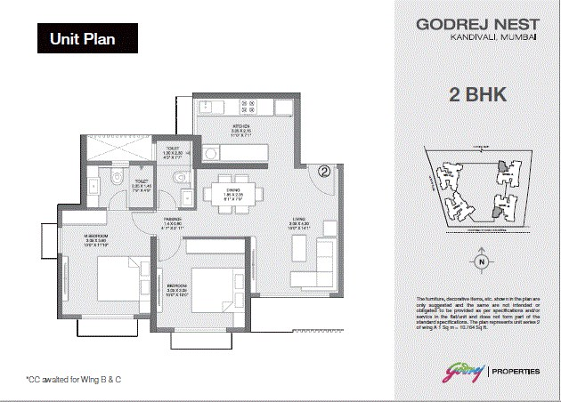 Godrej Nest 2BHK Plan