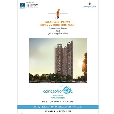 Atmosphere O2, Mulund West by The Wadhwa Group