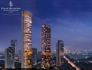 Four Seasons Private Residences image