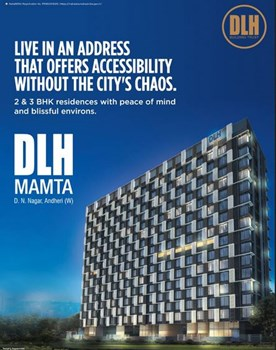 DLH Mamta by DLH Group