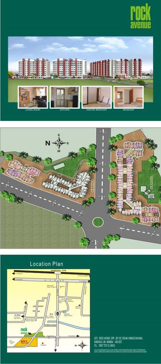 Rock Avenue Layout