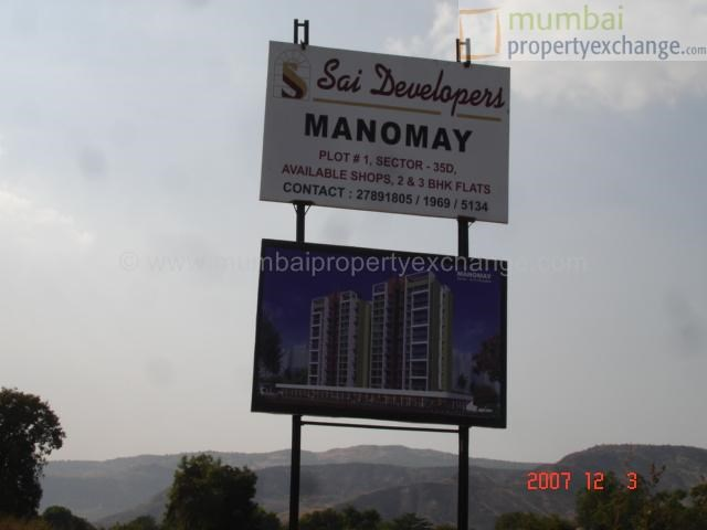 Manomay 3rd Dec 2007