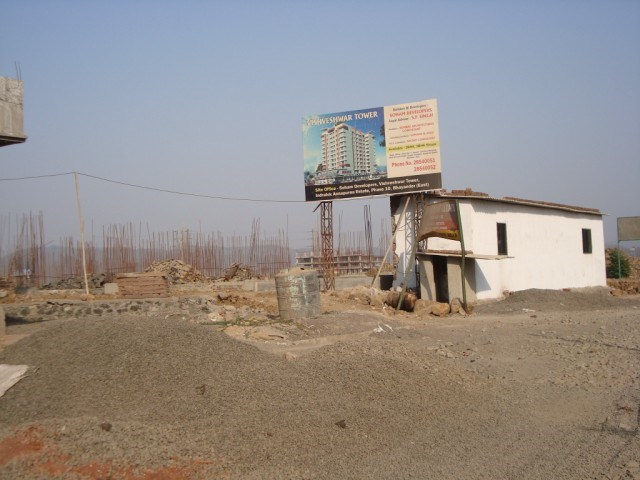 Vishweshwar Tower 21 March 2009