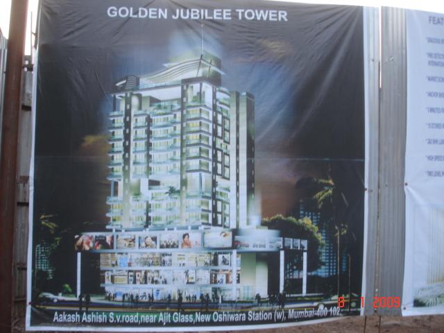Golden Jubilee Tower