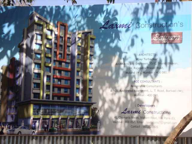 Office on rent in Satyam, Mulund West