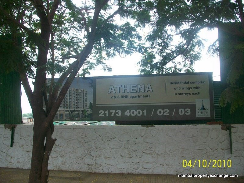 Athena 14th April 2010