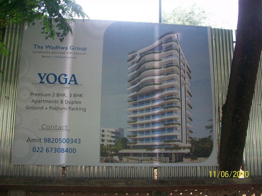 Yoga 4th Aug 2010