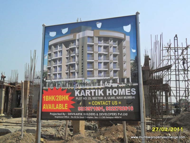 Kartik Homes, Ulwe