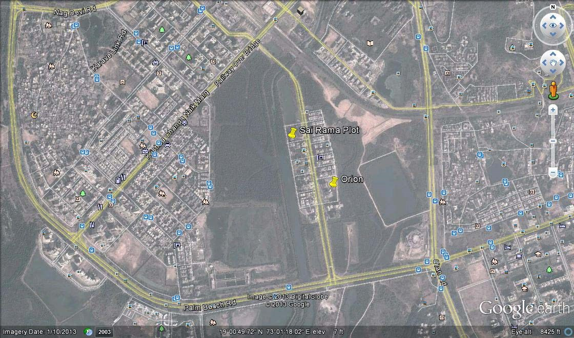 Sai Rama Google Earth