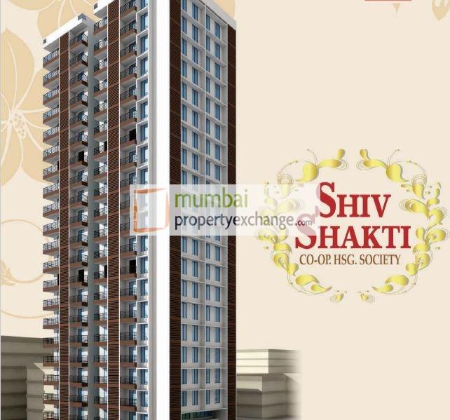 Bhoomi Shiv Shakti