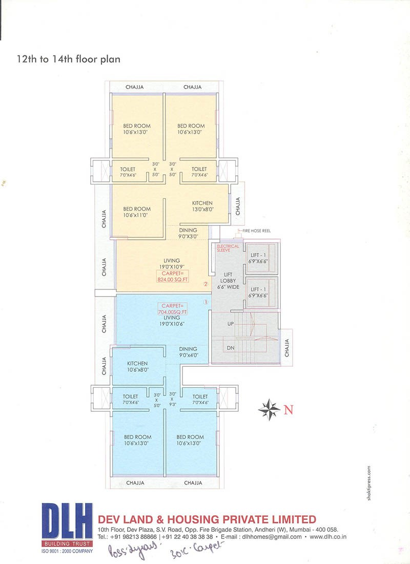 Swapnadeep Floor Plan