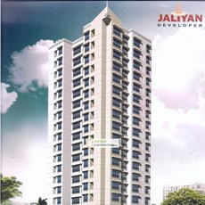 Jaliyan Heights