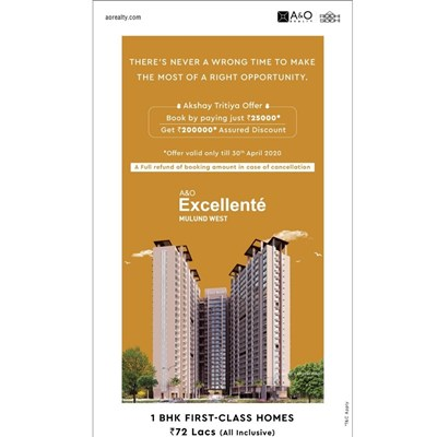 Excellente, Mulund West by A O Realty